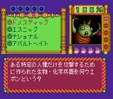 Quiz Avenue TurboGrafx CD More answer choices