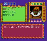 Quiz Avenue TurboGrafx CD The ogre really understands modern art! :)