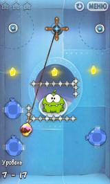Cut the Rope Android Tricky blowing required