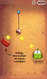 Cut the Rope Android The yoy box introduces platforms that make the candy bounce (also note that my candy became a cake - street magic, my friend) (in Russian)