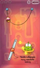 Cut the Rope Android Tool box. You can turn these saws (in Russian)