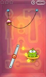 Cut the Rope Android Tricky saw-turning