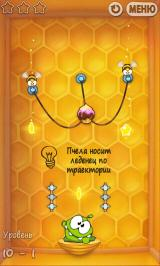 Cut the Rope Android Buzz box - the bees move. It's alive! (in Russian)