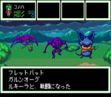 Quiz Avenue III TurboGrafx CD Enemies appear on a field