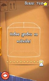 Cut the Rope Android More levels coming up! (in Russian)