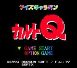 Quiz Caravan: Cult Q TurboGrafx CD Title screen