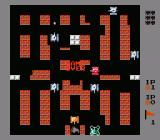Battle City NES Game Over