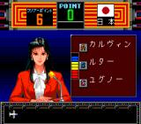 Quiz Marugoto the World TurboGrafx CD The answers...