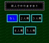 Quiz Marugoto the World TurboGrafx CD Player selection