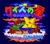 Quiz no Hoshi TurboGrafx CD Title screen