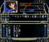 Quiz no Hoshi TurboGrafx CD This girl has low HP, but there are many answers to choose from