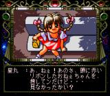 Quiz no Hoshi TurboGrafx CD Formidable opponent?.. :)