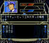 Quiz no Hoshi TurboGrafx CD Police won't let you through until you prove your erudition!..