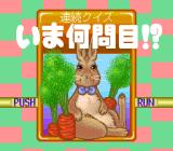 Quiz no Hoshi TurboGrafx CD The time attack mode has a funny rabbit theme :)