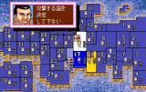 Quiz Tonosama no Yabō TurboGrafx CD Trying to conquer a province