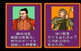 Quiz Tonosama no Yabō TurboGrafx CD Historical information