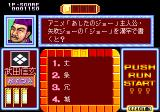 Quiz Tonosama no Yabō TurboGrafx CD Tougher quiz