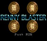 Renny Blaster TurboGrafx CD Title screen