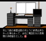 Shin Onryō Senki TurboGrafx CD Hero's room is less detailed than in the original release