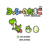 Yoshi NES Title screen (Japanese version)