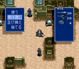 Solid Force TurboGrafx CD Choosing weapons for mechanized units