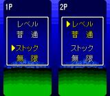 Space Invaders TurboGrafx CD Versus mode options