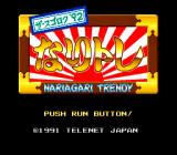 The Sugoroku '92: Nariagari Trendy TurboGrafx CD Title screen