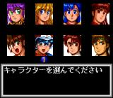 The Sugoroku '92: Nariagari Trendy TurboGrafx CD Character selection. I see quite some familiar Cosmic Fantasy faces :)