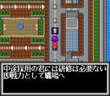The Sugoroku '92: Nariagari Trendy TurboGrafx CD Events occur during the journey