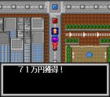 The Sugoroku '92: Nariagari Trendy TurboGrafx CD Wow, that's... not a lot of money, actually