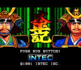 Taiheiki TurboGrafx CD Title screen