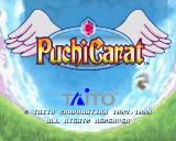 Puchi Carat PlayStation Title screen