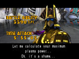 Plasma Sword: Nightmare of Bilstein Dreamcast Match quote - Ghost Bilstein