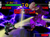 "Plasma Sword: Nightmare of Bilstein Dreamcast The aptly named ""Giant attack"" by Gore"