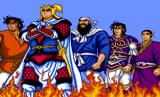 Dynasty Wars TurboGrafx CD The heroes of the Three Kingdoms