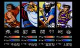 Dynasty Wars TurboGrafx CD Character selection