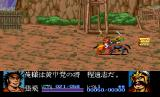 Dynasty Wars TurboGrafx CD Zhang Fei meets the first boss