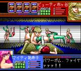 Wrestle Angels: Double Impact TurboGrafx CD I hope you feel comfortable there...