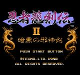 Ninja Gaiden II: The Dark Sword of Chaos NES Japanese title screen