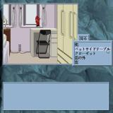 Yami no Ketsuzoku Sharp X68000 Object menu in Miyu's bedroom