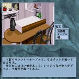 Yami no Ketsuzoku Sharp X68000 The house can be explored in detail
