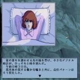 Yami no Ketsuzoku Sharp X68000 Miyu is thinking