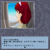 Yami no Ketsuzoku: Kanketsu-hen Sharp X68000 On the plane to Mexico