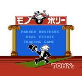 Monopoly NES Title screen (Japanese version)