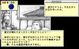 Soft de Hard na Monogatari PC-98 Graphics are often superimposed