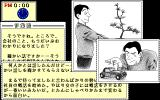 Soft de Hard na Monogatari PC-98 You can choose not to treat work too seriously...