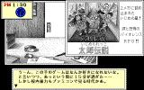 Soft de Hard na Monogatari PC-98 Viewing game releases
