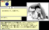 Soft de Hard na Monogatari PC-98 Overworked?..