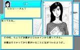 Soft de Hard na Monogatari 2 PC-98 Trying to get a date