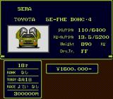 Zero4 Champ TurboGrafx-16 Trying to buy a Toyota. Don't have enough money